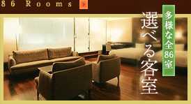 86 luxury guest rooms with diverse features A large choice of rooms